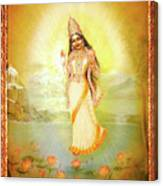 Mother Goddess Lalitha Canvas Print