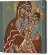 Mother Of God Of Shuya 178 Canvas Print