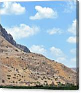 Mount Arbel 5 Canvas Print