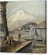 Mount Fuji - Japan Canvas Print