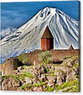 Mountain Monastery Canvas Print