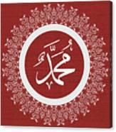 Muhammad - Mandala Design Canvas Print