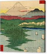 Musashi Noge Yokohama - Noge Yokohama In Musashi Province Canvas Print