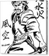 Musashi Samurai Tattoo Canvas Print