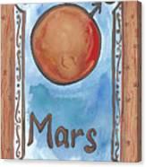 My Mars Canvas Print