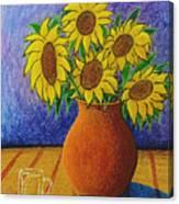 My Sunflowers Canvas Print