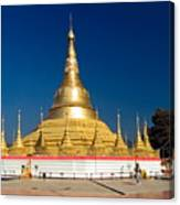 Myanmar Temple Canvas Print