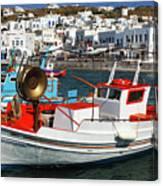Mykonos Greece Fishing Boats Canvas Print