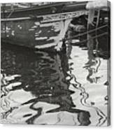 Mystic Reflections Canvas Print
