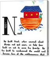 N Is For Noah Canvas Print