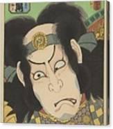 Nakamura Utaemon IIi In De Rol Van Gotobei Moritsugu, Kunisada I, Utagawa, 1863 Canvas Print