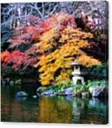Naritasan Temple Garden Canvas Print
