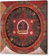 Naropa Mandala Canvas Print