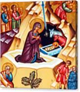 Nativity At Shepherd Field Canvas Print