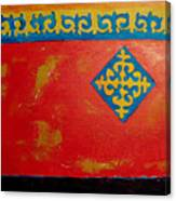 Nauryz Celebration Of Spring Canvas Print