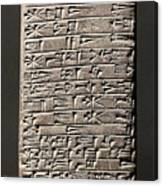 Neo-babylonian Clay Tablet Canvas Print