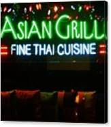 Neon Asian Grille Canvas Print