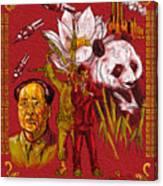 New China Canvas Print