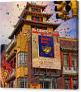 New Year In Chinatown Canvas Print