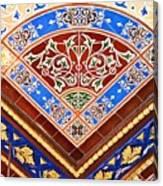 New York City Tile Canvas Print