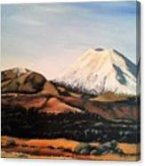 Ngauruhoe Rising Canvas Print