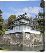 Nijo Castle Canvas Print