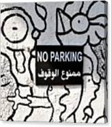 No Parking In Beirut  Canvas Print