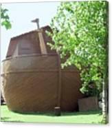 Noah's Ark At The Jerusalem Zoo Canvas Print