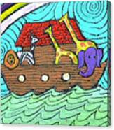 Noahs Ark Two Canvas Print
