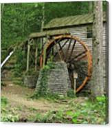 Rice Grist Mill II Canvas Print