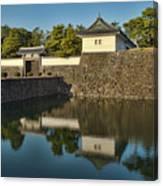 Northern Gate Of Edo Castle Canvas Print