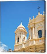 Noto, Sicily, Italy - San Nicolo Cathedral, Unesco Heritage Site Canvas Print