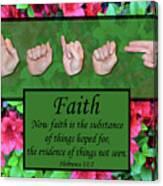 Now Faith Canvas Print