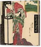 Numazu Senju Of The Sakaya 1823 Canvas Print