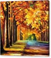 Oak Alley Canvas Print