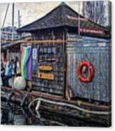 Oarhouse Canvas Print