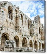 Odeon Stone Wall - Athens Greece Canvas Print
