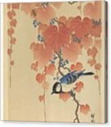 Ohara Koson Watanabe Canvas Print