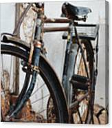 Old Bike II Canvas Print