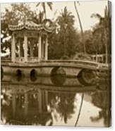 Old Chinese Garden Canvas Print