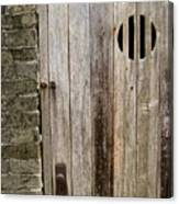 Old Chinese Village Door Series Fifteen Canvas Print