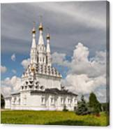 Old Hodegetria Church In Vyazma Canvas Print