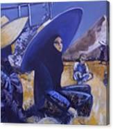 Old Riyadh Canvas Print