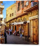 Old Souk Of Sidon Canvas Print