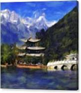 Old Town Of Lijiang Canvas Print