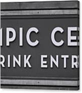 Olympic Center 1932 Rink Entrance - Monochrome Canvas Print