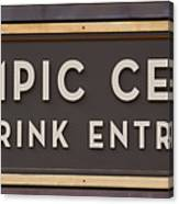 Olympic Center 1932 Rink Entrance Canvas Print