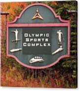 Olympic Complex  Canvas Print
