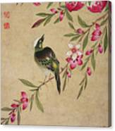 One Of A Series Of Paintings Of Birds And Fruit, Late 19th Century Canvas Print