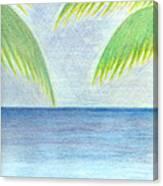 Optimistic Approach Canvas Print